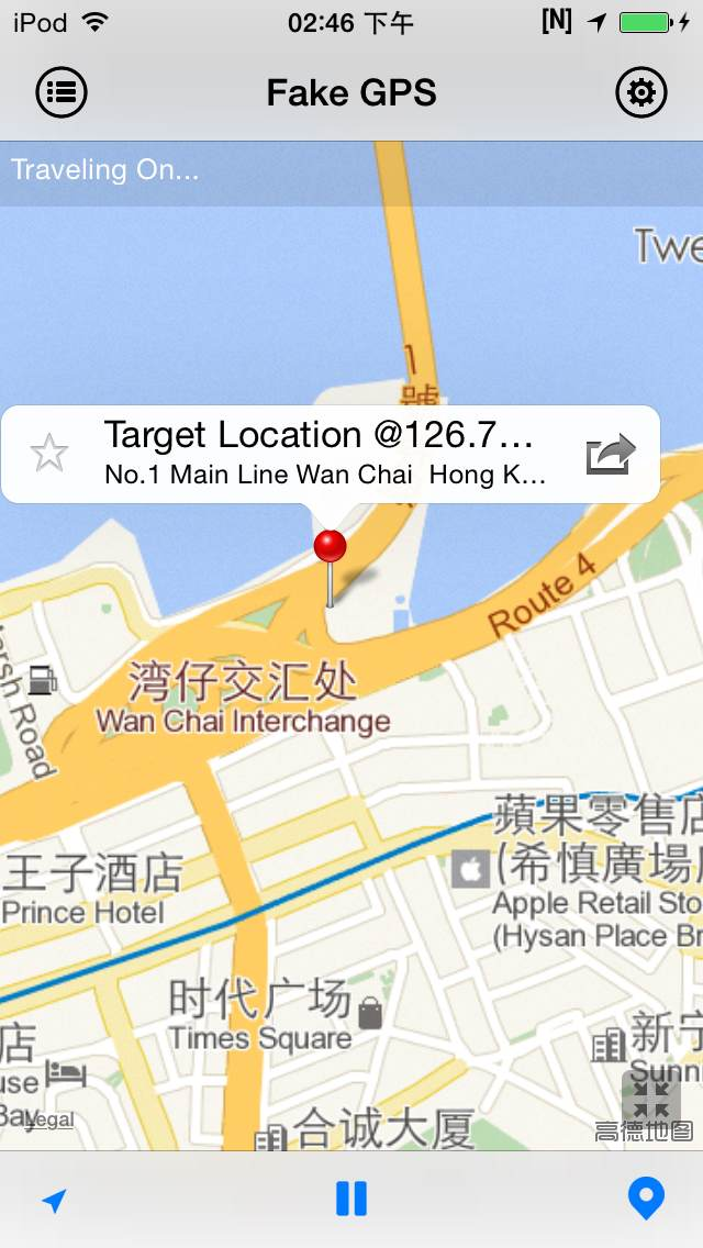 Fake GPS Lite(定位修改器)-support all iOS 7 devices